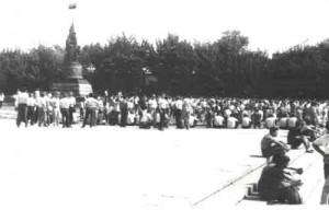 zabastovka-09-06-1993-30-07-1993-gg-1