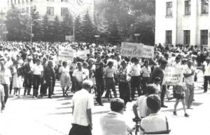 zabastovka-09-06-1993-30-07-1993-gg-2