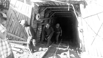 kopanka-59-raspolozhennaya-v-g-sverdlovske