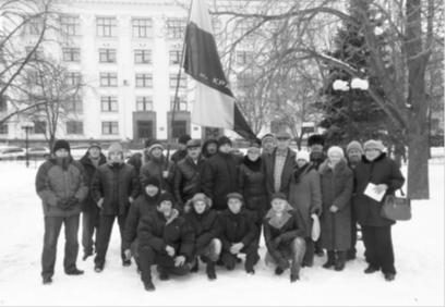 luganskiy-piket-1998-g-uzhe-nazyvayut-rodinoy-evromaydana