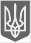 24-avgusta-den-nezavisimosti-ukrainy