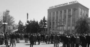 akciya-protesta-shahterov-krasnodonuglya-aprel-2014-goda-5
