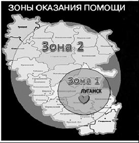 dve-zony-okazaniya-pomoschi-bolnym-s-infarktom-miokarda-v-luganskoy-oblasti